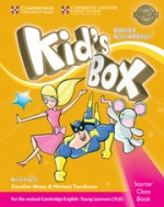 Kid's Box 2 ed Upd